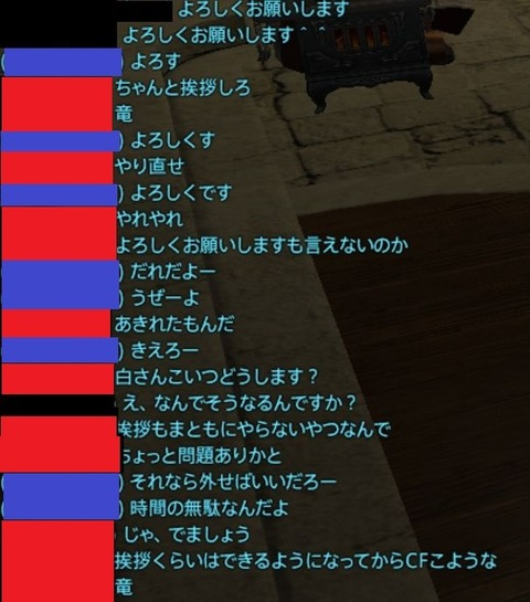 FF14_SS0451
