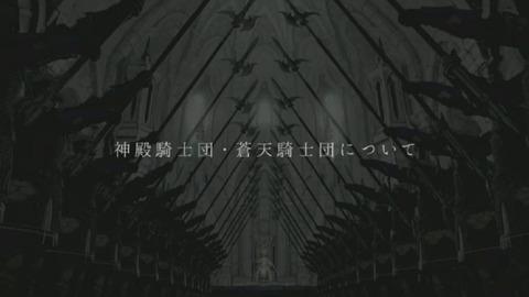 FF14_SS0069
