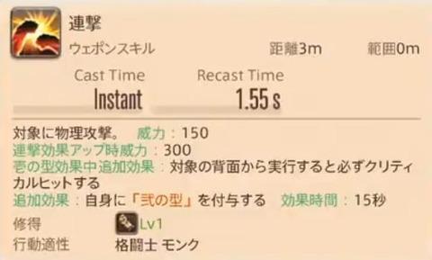 FF14_000748