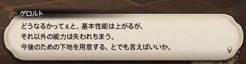FF14_002159