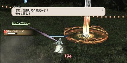 FF14_000621