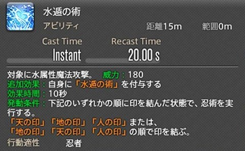 FF14_SS000047