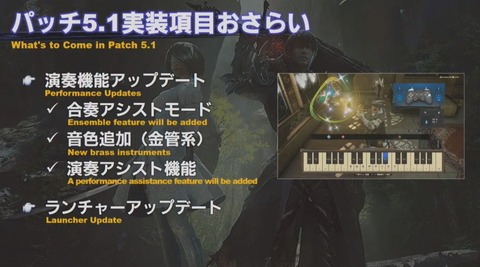 FF14_000052