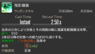 FF14_000122
