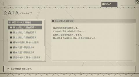 FF14_000301