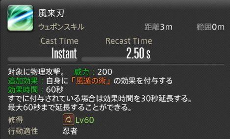 FF14_000118