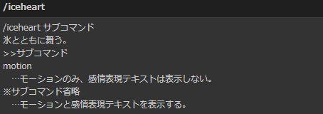 FF14_SS000677