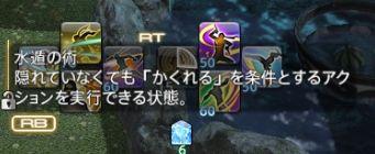 FF14_SS000048