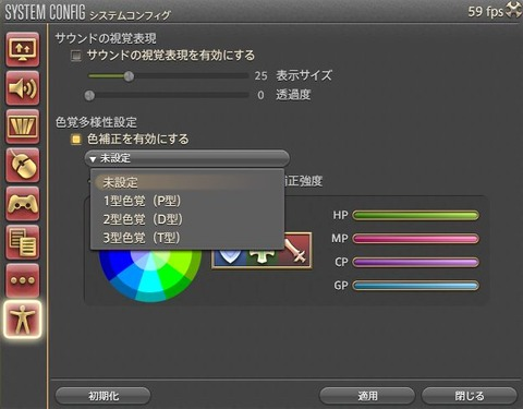 FF14_000434