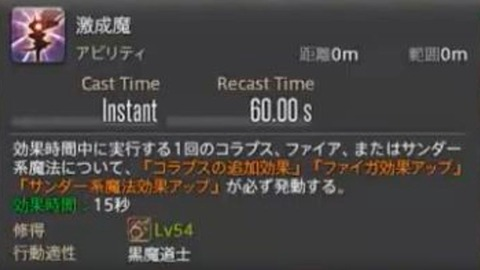 FF14_SS000831