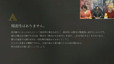 FF14_SS0109