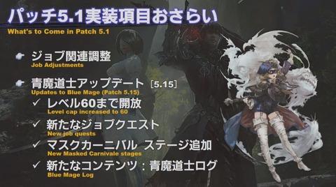 FF14_000048