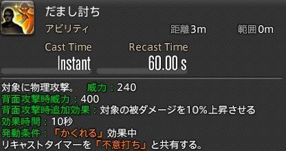 FF14_SS000046