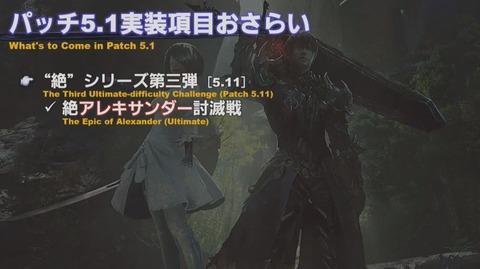 FF14_000047