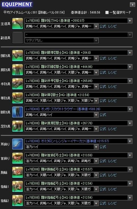 FF14_000737