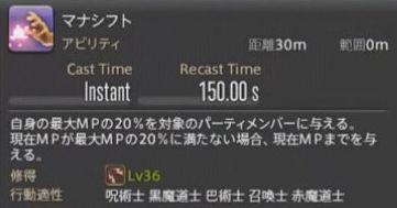 FF14_SS000840