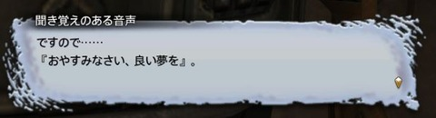 FF14_001204