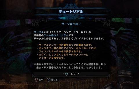 nekokuma002-26