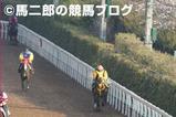 栗東002