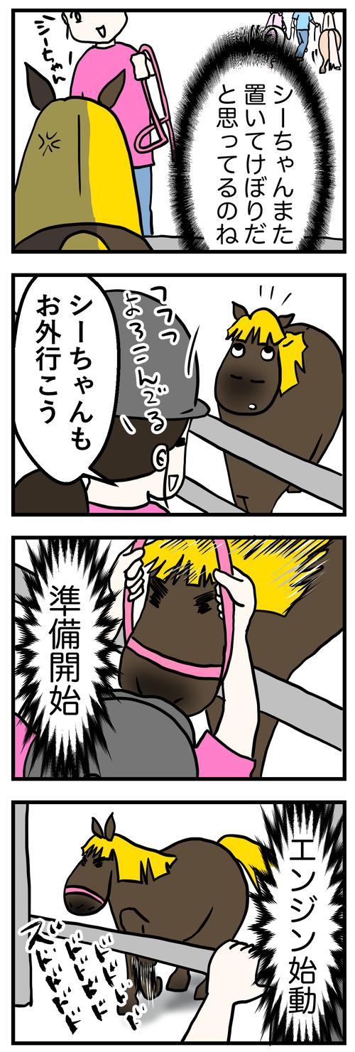 シルかける1