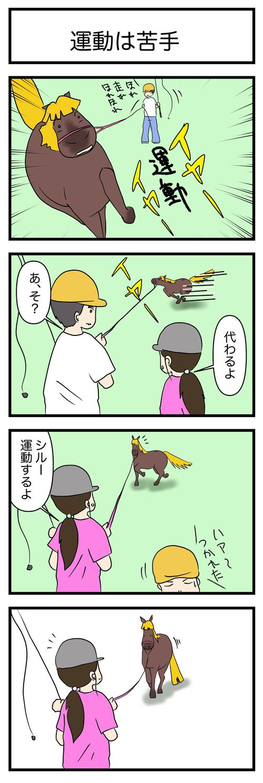 シルとダンス1