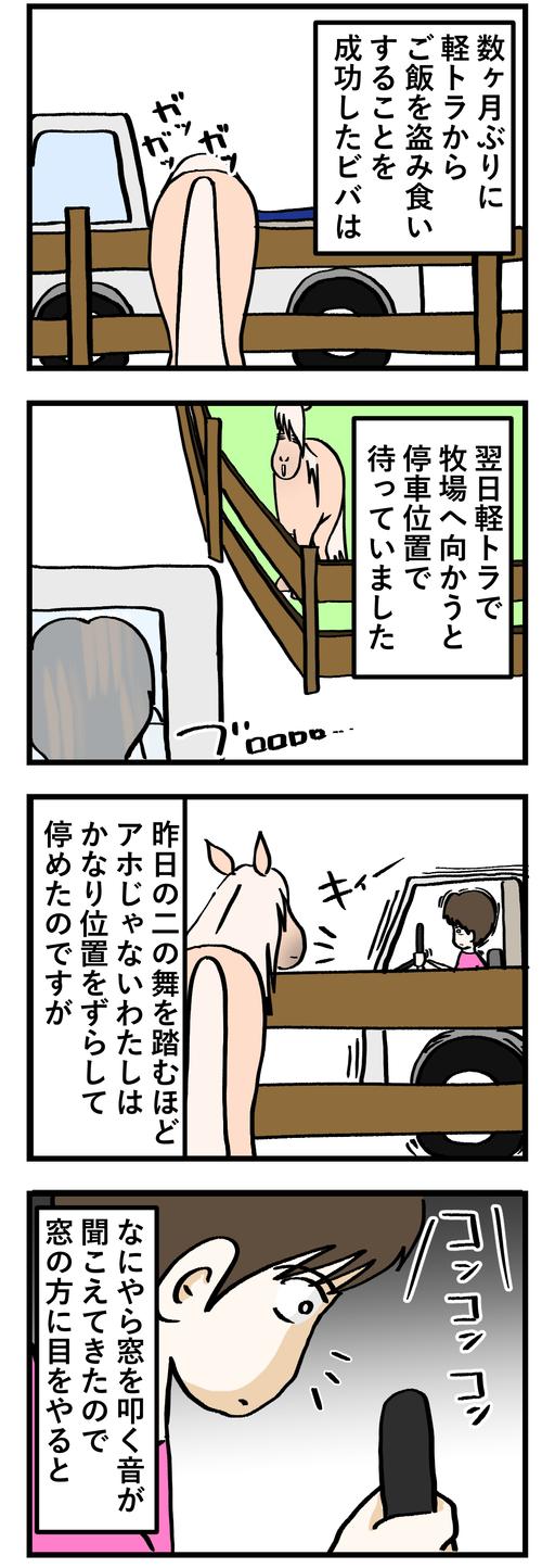 シャイニング1