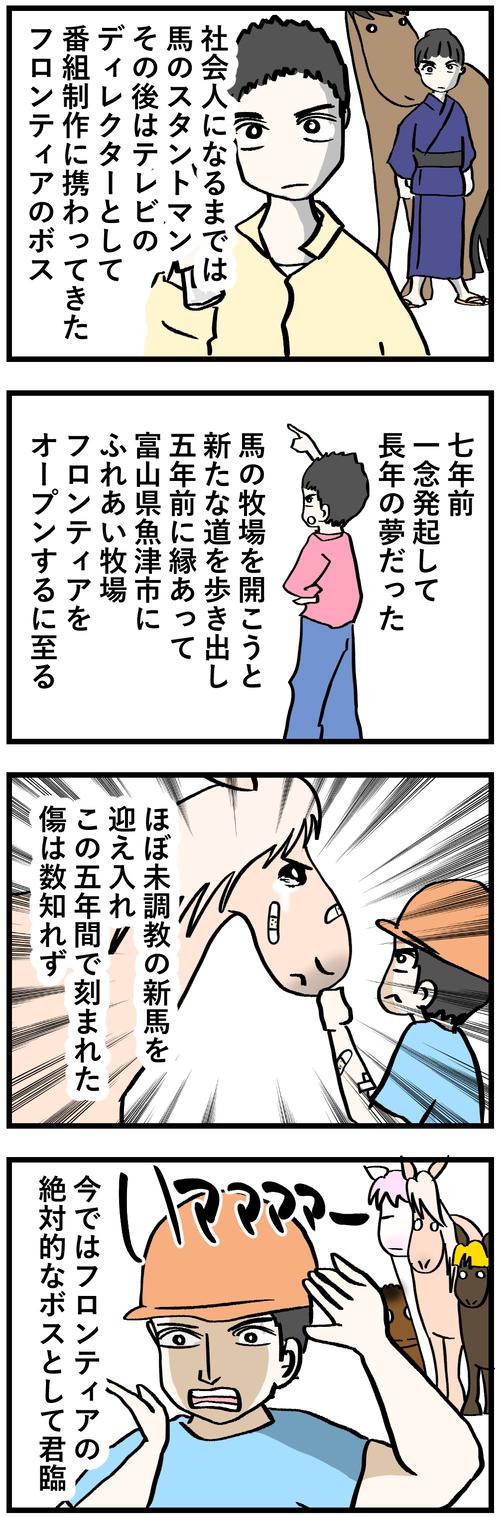 コミック21