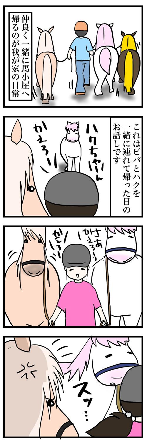 倒される1