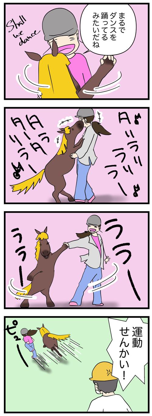 シルとダンス2