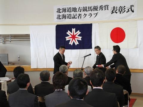 201117表彰式 (2)