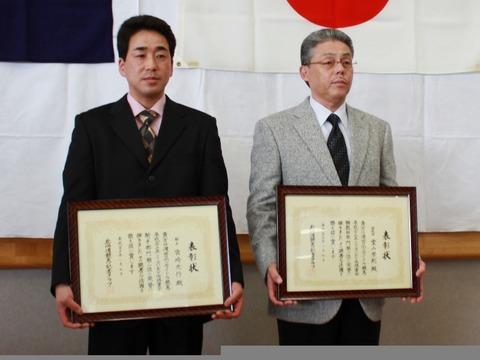 201117表彰式 (1)