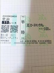 ML_SH3D00020001