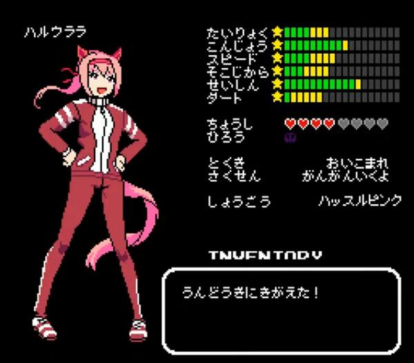 【ウマ娘】ファミコン版風プリティーダービーが話題に! 凄すぎる・・・!