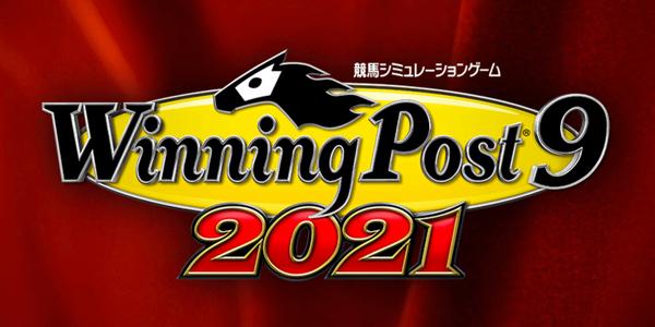 winningpost9-2021-icatch