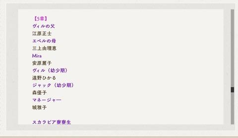Screenshot_20210126-010540