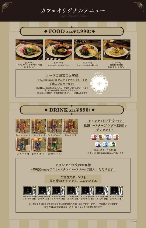 TW_menuweb3