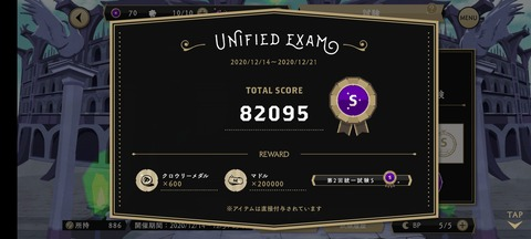 Screenshot_20201221-160056