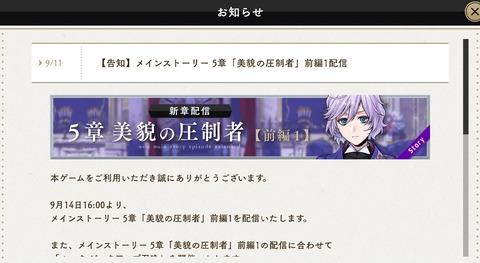 Screenshot_20200911-180116
