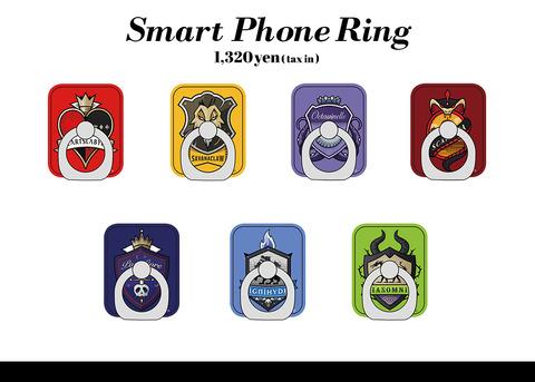pc_smartphone_ring