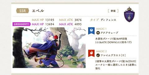 Screenshot_20201225-180219