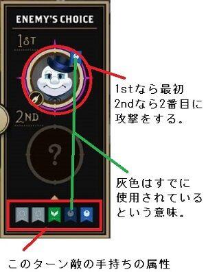 108 - コピー - コピー