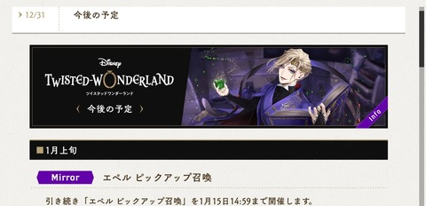 Screenshot_20201231-160402
