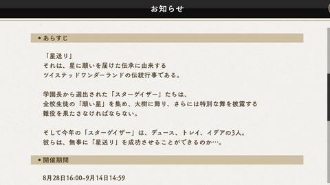 Screenshot_20200826-185441