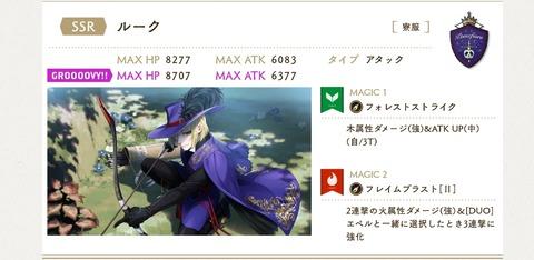 Screenshot_20200911-180431