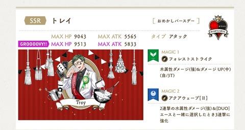 Screenshot_20201021-180108