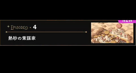 33c4b42a