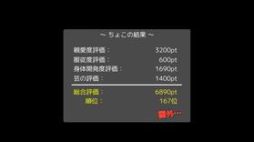 GOMCAM 20200327_0625380299