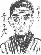 祖父の自画像