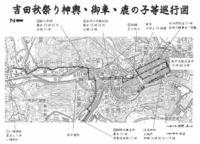 吉田秋祭り巡行図