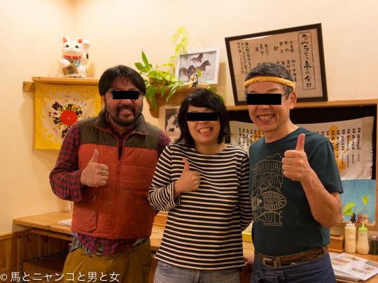 http://livedoor.blogimg.jp/umanyan/imgs/c/5/c5f5e17a.jpg